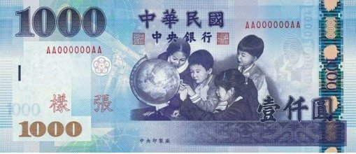 Taiwan Currency: 1000 NTD Note