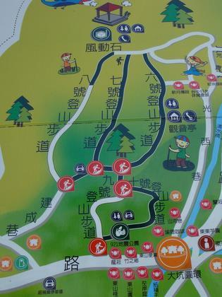 Hiking in Taiwan - West Da keng Trails Map