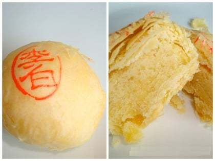 Taiwanese Desserts: Moon Cake in Taiwan style with mung bean paste