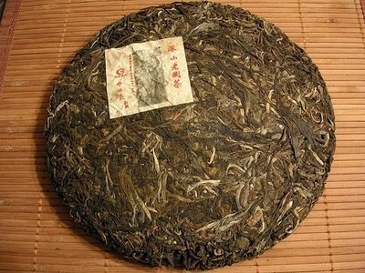 Pu'erh Disk – Photo by Tamorlan on Wikipedia