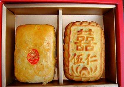 Taiwanese Desserts: Xibing (Double Happiness) Engagement Cakes.